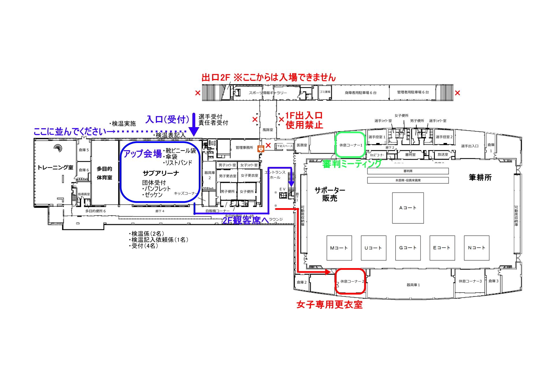 MUGEN02会場図1