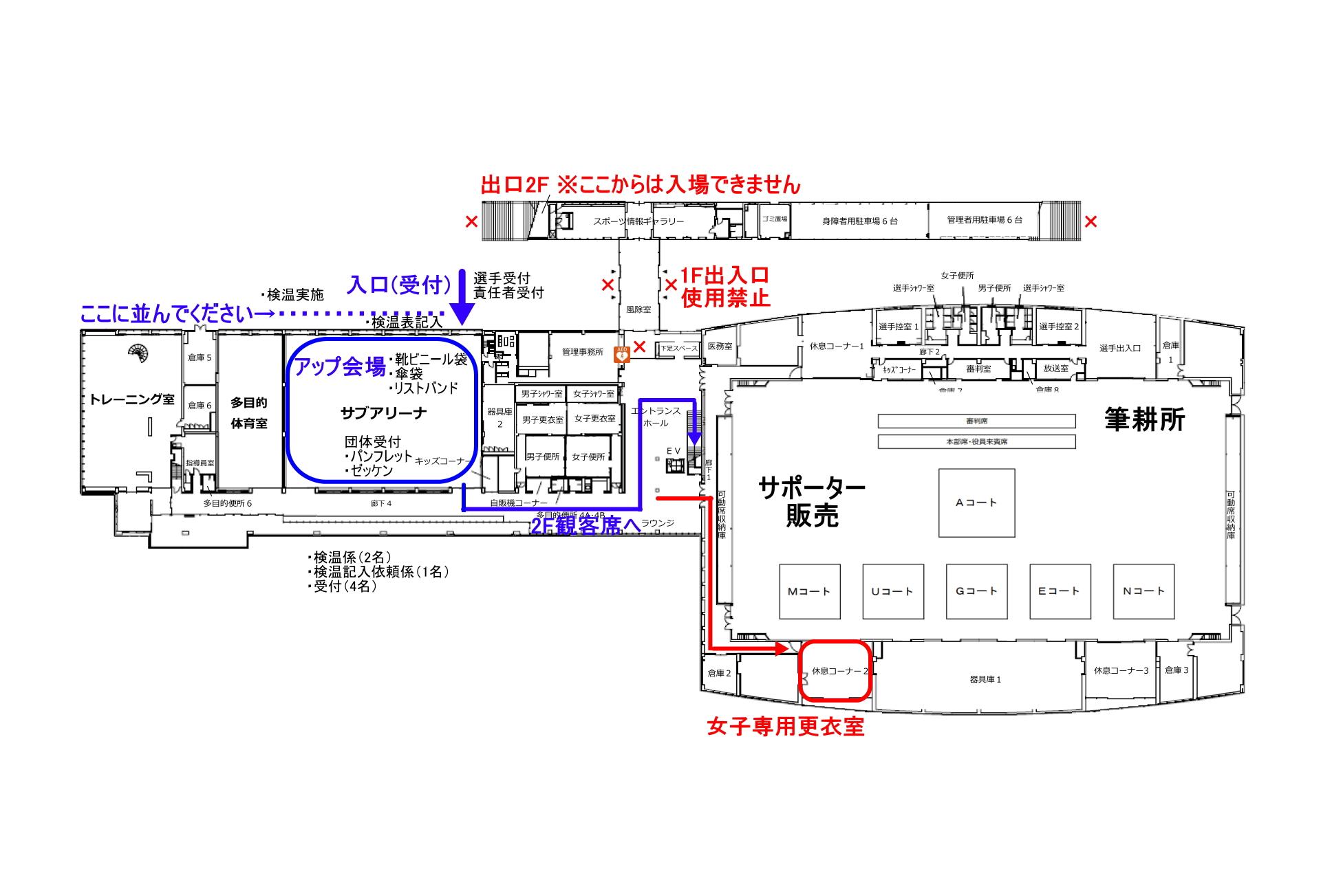 MUGEN02会場図2_1